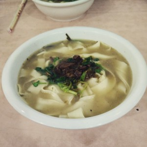 January_19__2015_at_0848AM_Noodles_soup._Large_edition.__Beijing