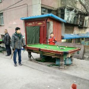 January_22__2015_at_1123AM_Pool_ist_hier_streetsport__China__xining__Billard