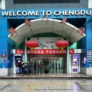 January_31__2015_at_1103AM_welcome_to_chengdu.