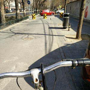 March_04__2015_at_0647AM_Spring_time_in_Beijing.